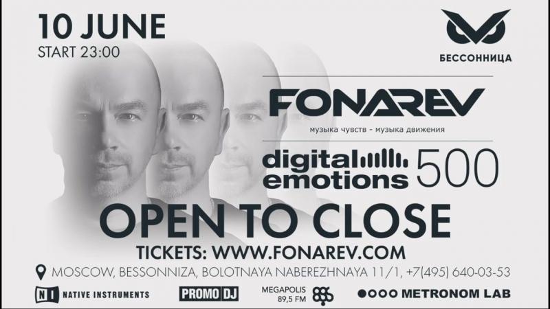 Fonarev - Digital Emotions Night, клуб Бессонница, 10 июня - Open To Close