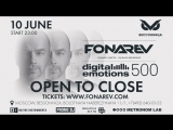 Fonarev - Digital Emotions Night, клуб Бессонница, 10 июня - Open To Close