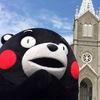 Японский интернет 日本ネット новости, мемы, события