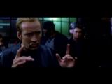 Nicolas Cage - Lean On