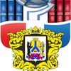 Хабаровск. Образование будущего