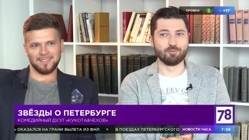 Дуэт Кукота Чехов в гостях у программы Полезное утро