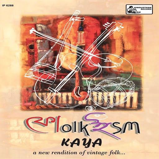 Kaya альбом Folkism Kaya