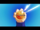 Dragon Ball Super Драконий жемчуг Супер - 10 ED