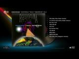 Radiorama - The Fifth (Альбом 1990 г)