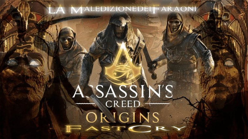 Assassin's Creed® Origins La maledizione dei Faraoni Il Re dei Re Parte 2 Tomba