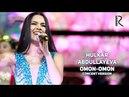 Hulkar Abdullayeva - Omon-omon | Хулкар Абдуллаева - Омон-омон (concert version)