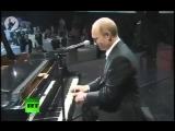 Путин играет на пианино Клинтон и Трамп танцуют