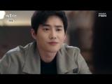 [Озвучка SOFTBOX] Богатый мужчина 04 серия