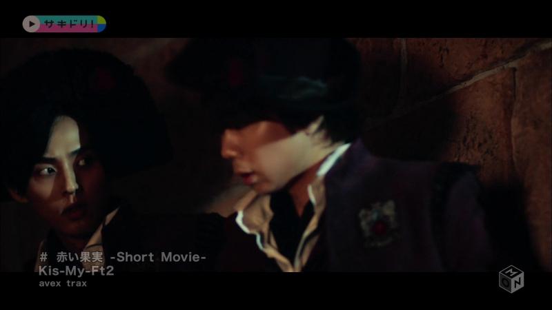 Kis-My-Ft2 - Аkаi Kаjitsu -Shоrt Mоviе- (M-ОN! HD)