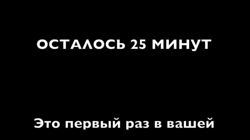выпускной титры