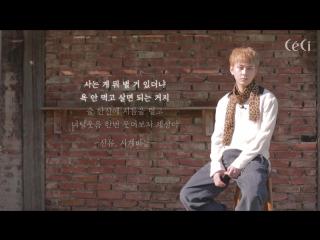 [BTS] 29.09.2017 JunHyung - CeCi 2017 October Romantic Read