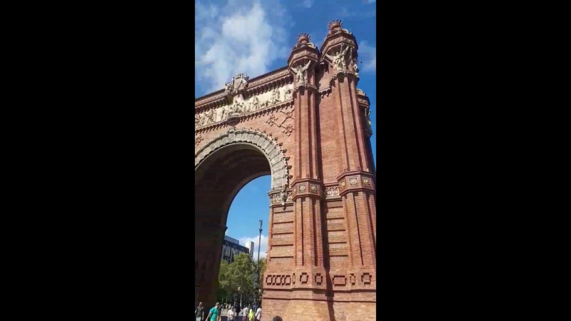 Барселона. Триумфальная арка.