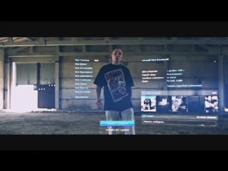 Репер shot - s.h.o.t - (official video)