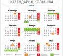 Феликс Жамалиев фото #12