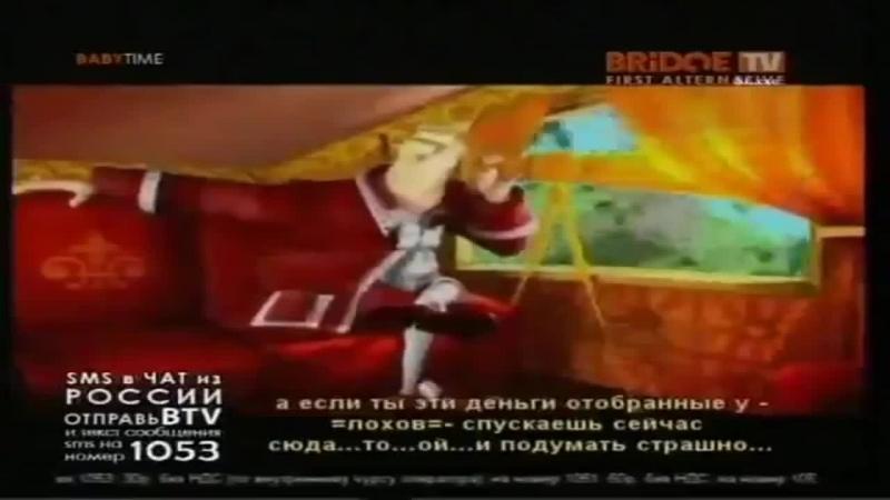 ОТК. Круглосуточная трансляция. Bridge TV