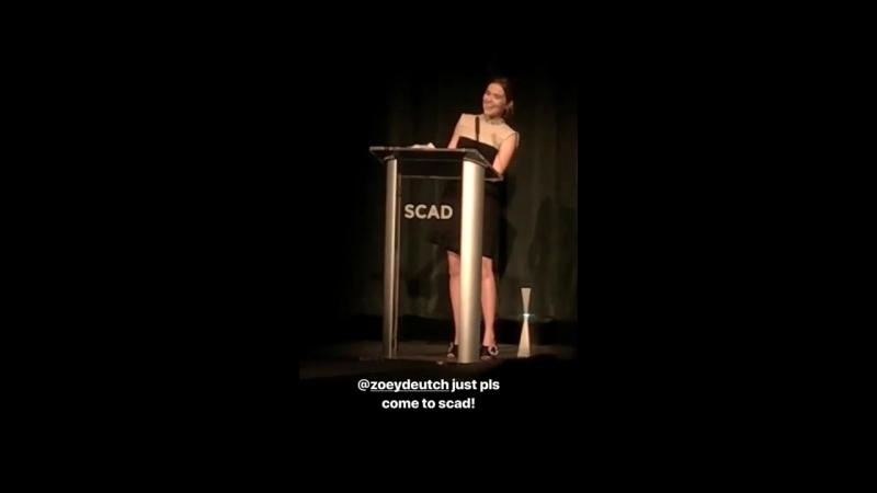 28.10.17 Саванна, США Вручение премии Восходящая звезда на кинофестивале SCAD Savannah Film Fest