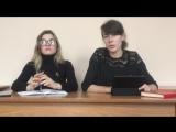 Команда КВН «Лариса Годунова» о собеседованиях в #ШСАМГПУ 2018