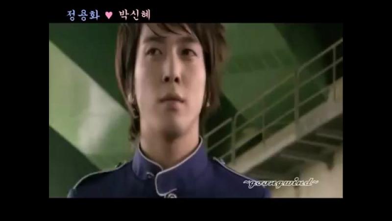 If Kang Shin Woo Met Cha Eun Sang (Yongshin FMV)