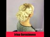 Прическа Светлана 😍💕👑🔥