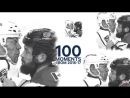 No 24/100 Iginla records Gordie Howe hat-trick against his former team