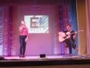 Е-фест - фестиваль молодёжного творчества. Солистка Юлия Пермякова и Семен Брюхов (гитара)