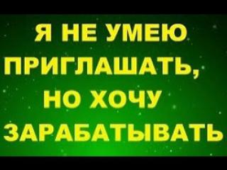 Маркетинг_план_в_проекте_Легко_