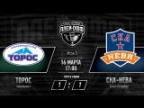 «Торос» Нефтекамск - «СКА-Нева» СПб. 1/4 финала. Игра #3