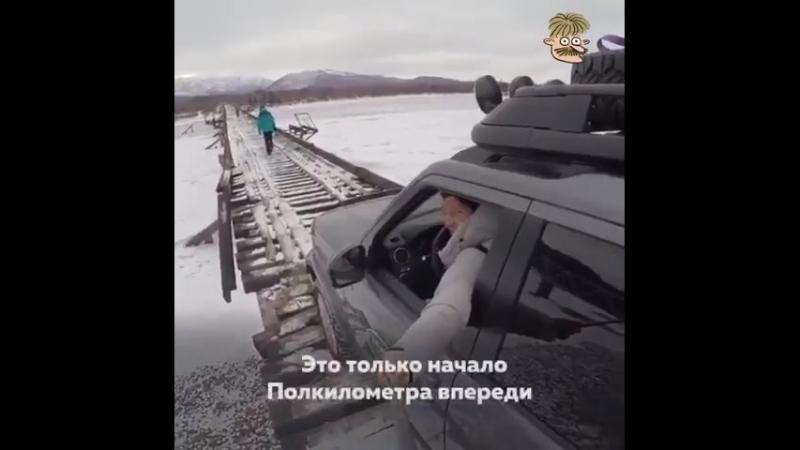 NoComment Парадокс. Денег, которые были потрачены на Крымский мост, скорее всего, хватило бы, чтобы отремонтировать большинство