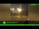Транспортная прокуратура выясняет, почему нефтяной танкер «клюнул» причал в Петербурге