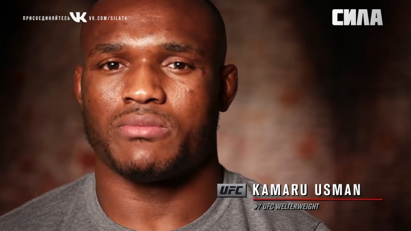 Fight Night Santiago Kamaru Usman - Opportunity of a Lifetime
