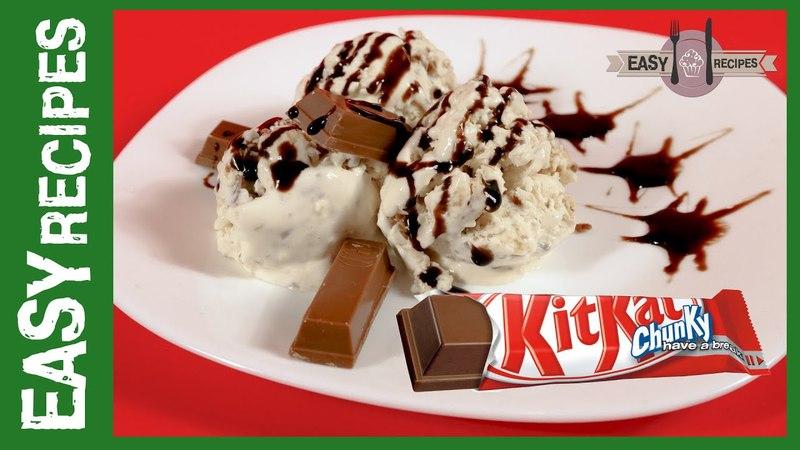 KitKat ICE CREAM МОРОЖЕНОЕ КитКат 😋 Easy Recipe