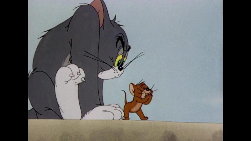 15 -Том и Джерри _ Tom and Jerry - The Bodyguard _ Телохранитель (1944)