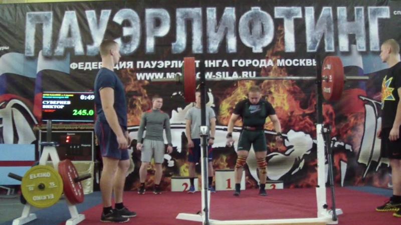 Чемпионат города Москвы по пауэрлифтингу 2017 среди мужчин 105,120, 120 - 5 часть
