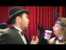 Неудачное свидание А.Цфасман - кавер-группа Gatsby Orchestra - Каталог артисто1