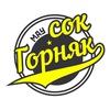 """Спортивный комплекс """"Горняк"""" г. Кировск"""