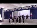 В МБОУ Лицей № 161 состоялась торжественная церемония Посвящение в кадеты морской пехоты.