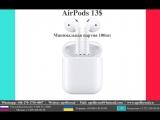 Наушники airpods 13$