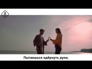 Wooyoung (2PM) - Going Going [русс. саб]