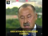 «Желаю, чтобы Николай Чудотворец дал вам крепкое здоровье и удачу». Газзаев снова поклоняется Путину