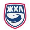 Женская Хоккейная Лига
