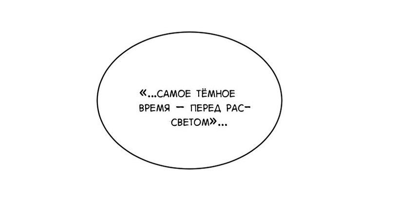 Алёна Левакова |