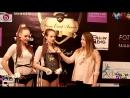 Интервью Танцевальный проект X RAY журналу ShowWomen's на премии Alusso Events Awards 2018