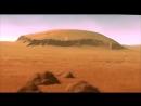 Новейшие исследования и открытия на планете Марс Все тайны и загадки красной планеты раскрыты!