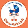 """""""АЗБУКА СЧАСТЛИВОЙ МАМЫ"""" г. Пермь"""
