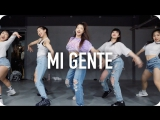 1Million dance studio Mi Gente - J Balvin, Willy William (feat. Beyonce) / Youjin Kim Choreography