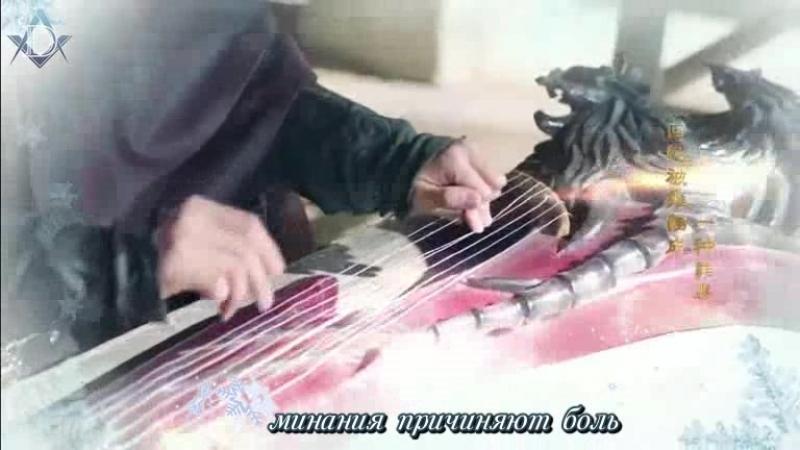 [FSG Demiurges] OST Magic Star [Дин Дан - Моя любовь]
