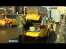 Вести Москва Вести Москва Эфир от 03 02 2016 17 30