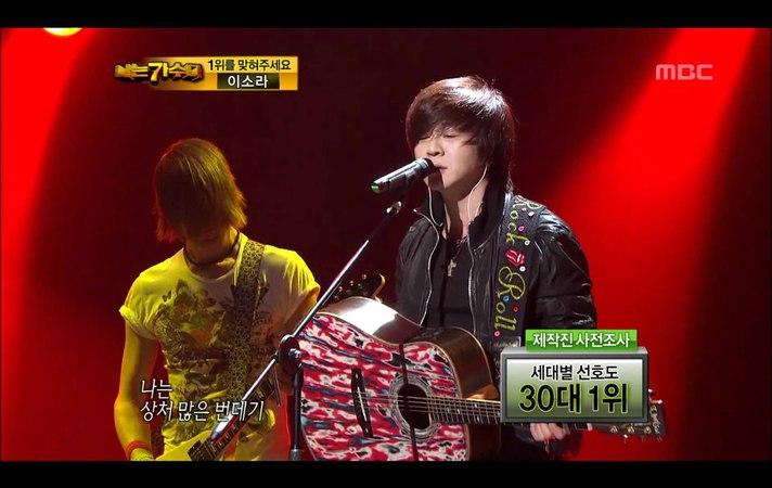I Am A Singer 15, YB : A flying butterfly - YB : 나는 나비