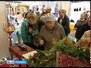 В Ярославле открылась юбилейная выставка «Мир и клир»